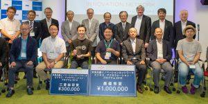 【2019/09/10】INCF ビジネス・アクセラレーション・プログラム 2019 最優秀賞受賞