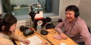 【2019/01/17】調布FM「午後のカフェテラス」ゲスト出演