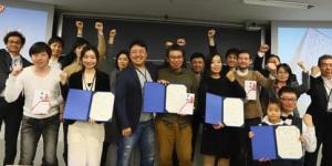 【2018/12/20】東京都中野区ビジネスプランコンテスト「最優秀賞」受賞