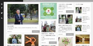 【2020/10/14】障害者・医療従事者の「ホンネ」を掘り下げるウェブマガジン「The Feature」創刊